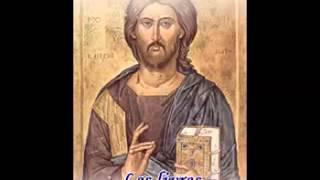 La Bible ... 1. Rois ... [Livre Audio] ... [Francais] Bible Full AudioBook French Audiolibri in Francese